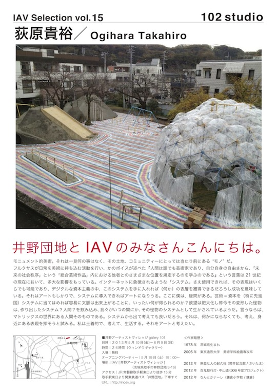 IAV selection_vol.15[ogiwara]_s.jpg